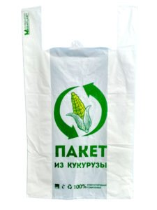 Пакет из Кукурузы майка ecovio 36*64 20мик/1500