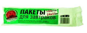 МП Пакет фасовочный 24*37см в рулоне МП (100)/70/ ДЛЯ ЗАВТРАКА