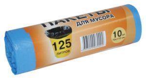 МП Пакет для мусора в рулоне /С/ Мегапак 70/115 125л.15мкр/ (10)/50/